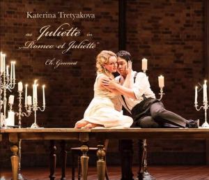 """Tretyakova """"Romeo y Julieta"""""""