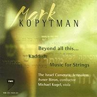 camerata-kopytman-cd
